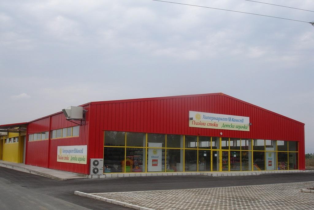 Двускатно метално хале - магазин за детски играчки и склад за Комсед АД